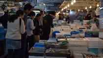 Food Tour at Tsukiji Fish Market, Tokyo, Walking Tours