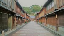 Kanazawa highlight private walking tour, Kanazawa, Cultural Tours