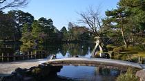 Kanazawa highlight private walking tour