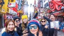 Small-Group Kuromon Market Food Walking Tour in Osaka, Osaka, Market Tours