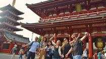 Tokyo Private Custom Full-Day Walking Tour, Tokyo, Private Sightseeing Tours
