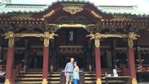Yanaka Shitamachi Backstreets Small-Group Walking Tour, Tokyo, Walking Tours