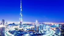 Burj Khalifa: At the Top (125 floor) & Coffee at The Cafe, Dubai, Coffee & Tea Tours