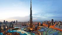 Burj Khalifa: At the Top (125th floor) & Lunch or Dinner at Roof Top Combo, ドバイ