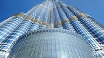 Burj Khalifa: At the Top (125th floor) & The Dubai Fountain BOARDWALK, Dubai, Attraction Tickets