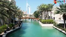 Dubai City Half-Day Sightseeing Tour, Dubai, Half-day Tours