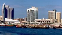 Dubai City Sightseeing Tour from Abu Dhabi, Abu Dhabi, Hop-on Hop-off Tours