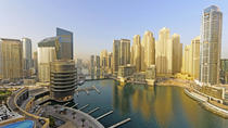 Dubai Modern Development Tour, Dubai, Half-day Tours
