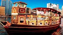 Dubai Water Canal Dinner Cruise with Hotel transfers, Dubai, Dinner Cruises