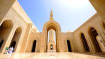 Muscat City Sightseeing Tour - A Fascinating Capital, Muskat