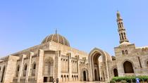Muscat Shore Excursion: Private City Highlights Tour, Muscat