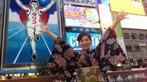Kimono Experience in Osaka, Osaka, Cultural Tours