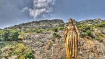 Afternoon Tour Exclusive Virgin Mary's House, Kusadasi, Cultural Tours