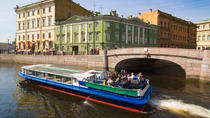 1 Hour Private Boat Ride along Rivers and Canals, St Petersburg, Half-day Tours