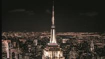 Exclusief bij Viator: Ervaar het Empire State Building - Top Deck Express Pass en diner bij STATE Grill and Bar, New York City, Viator Exclusive Tours