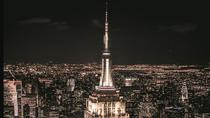 Viator Exklusiv: Empire State Building erleben - Top Deck-Express Pass und State Grill and Bar-Abendessen, New York City, Viator Exclusive Tours