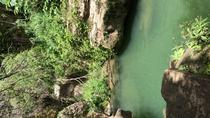 Private Waterfall Adventure From San Juan, San Juan, 4WD, ATV & Off-Road Tours