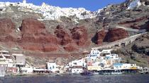 Santorini Private Tour by Luxurious Minivan for Cruise Ship Travelers, Santorini, Private ...