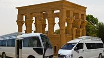 Private Transfer from Hurghada to Aswan Hotels, Hurghada, Private Transfers