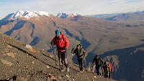 2-Day Climbing Misti Volcano from Arequipa, Arequipa, Multi-day Tours