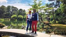 Enjoy a Samurai Town with an Insider on a Full Day Small Group Tour of Kanazawa, Kanazawa, Cultural ...