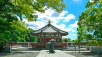 Narita Layover Tour, Chiba, City Tours
