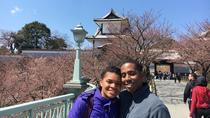 One-day Muslim Friendly Tour of Kanazawa, Kanazawa, Cultural Tours