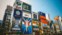 Private Full Day Muslim-Friendly Walking Tour of Osaka, Osaka, Private Sightseeing Tours
