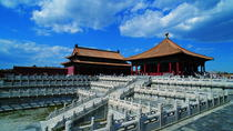 Coach Tour of Tian'anmen Square Forbidden City and Badaling Great Wall, Beijing, City Tours