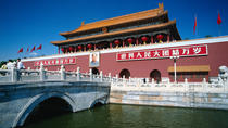 Coach Tour of Tian'anmen Square Forbidden City Temple of Heaven and Summer Palace, Beijing, Bus & ...