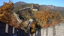 Private Half-Day Mutianyu Great Wall Tour including Round Way Cable Car or Toboggan, Beijing, ...