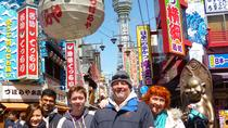 Osaka Walking Tour, Osaka, Private Sightseeing Tours