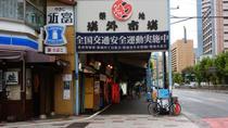 1 Day Walking Tour strolling Tsukiji Market and Meiji Shrine Including Asakusa, Tokyo, Market Tours