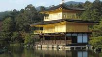 Half Day Tour of Nijo Castle and Golden Pavilion in Kyoto, Kyoto, Day Trips