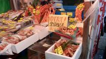 Half-Day Tour of Tsukiji, Ginza, Meiji Jingu and Shibuya including a Green Tea Tasting , Tokyo,...