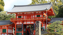 One Day Tour in Kyoto Including 4 Highlights, Kyoto, Private Sightseeing Tours