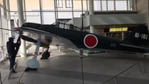 Private Half-Day Tokyo Tour including War Museum and Imperial Palace, Tokyo, Private Sightseeing ...