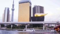 Private Walking Tour of Tsukiji and Hamarikyu Garden with a Water Bus Ride to Asakusa, Tokyo, null
