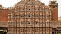 Jaipur Local Sight Seeing, Jaipur, Private Sightseeing Tours