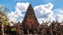 Shore Excursion : Private Tours To Ubud Art village And Surrounding Area, Bali, Ports of Call Tours