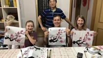Shanghai Chinese Painting Class, Shanghai, Painting Classes
