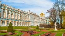 Grandiose Russia 6 Day Tour from Moscow, Moscow, Multi-day Tours