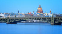 Private Half Day St Petersburg City Tour including visit to the Russian Museum, St Petersburg, null