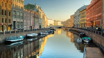 Private Half Day St Petersburg City Tour with visit to the Hermitage, St Petersburg, Private ...