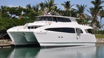 Plantation Island Resort to Port Denarau- Launch Transfer, Denarau Island, Plantation Tours