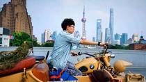 3-Hour Shanghai Jewish Ghetto Tour including Sidecar Experience, Shanghai, City Tours