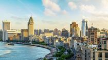 Half Day Private Shanghai City Tour with PVG Airport Pickup and City Drop-off, Shanghai, Layover ...