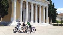 Athens Central 4.5 Hour Electric Bicycle Tour, Athens, Bike & Mountain Bike Tours