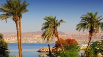 2-Night 3-Days Private Weekend Escape to Petra and Aqaba, Amman, 3-Day Tours