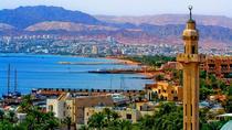 2-Night Jordan Private Tour: Petra, Wadi Rum, Aqaba from Amman, Amman, Multi-day Tours